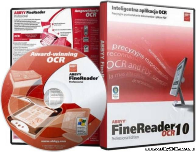 Кряк abbyy finereader 10 home edition